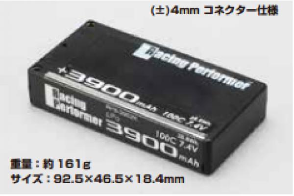 YOKOMO Racing Performer Ultra Li-po 3900mAh/7.4V 100C Short S Size (RPB-39E2K)