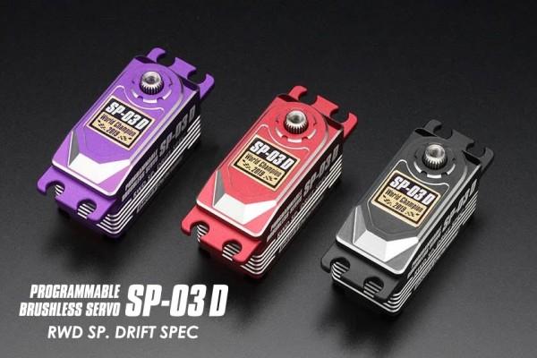 YOKOMO RWD Drift Spec Brushless Steering Servo (Black) (SP-03D)