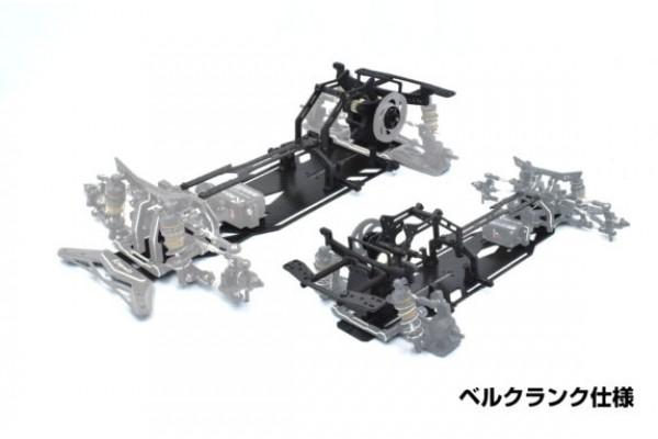 REVE D MC-1 BELL CRANK SPEC (RKD-MC1BC)