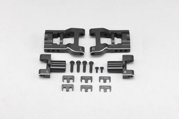 YOKOMO ADJUSTABLE REAR LOWER SHORT H SUSPENSION ARM SET (Y2-008RAS)
