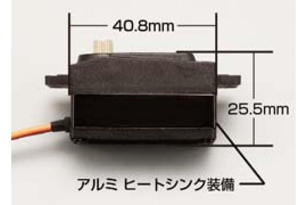 YOKOMO Low Profile Digital Servo (SP-6099N)