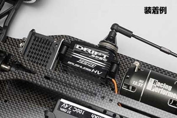 YOKOMO ZERO Brushless Steering Servo for DRIFT (Low profile size) (SP-BLLHD)